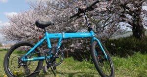 top 12 thương hiệu xe đạp Nhật nổi tiếng