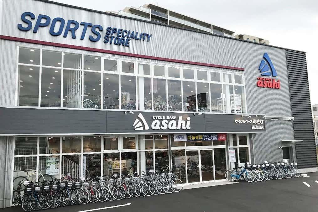 Chuỗi cửa hàng bán lẻ Asahi Cycle