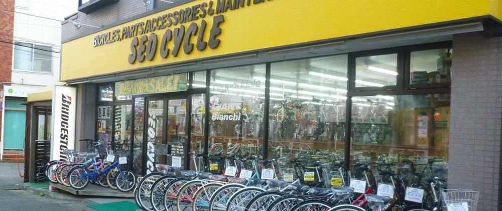 Chuỗi cửa hàng bán lẻ SEO Cycle